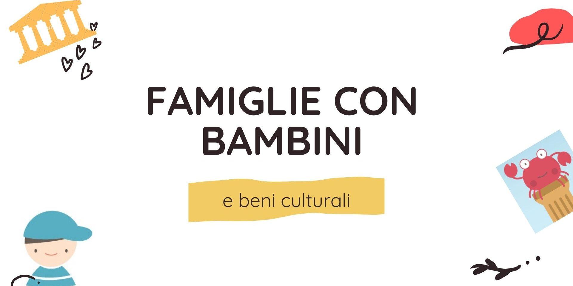 Famiglie con bambini e beni culturali - copertina